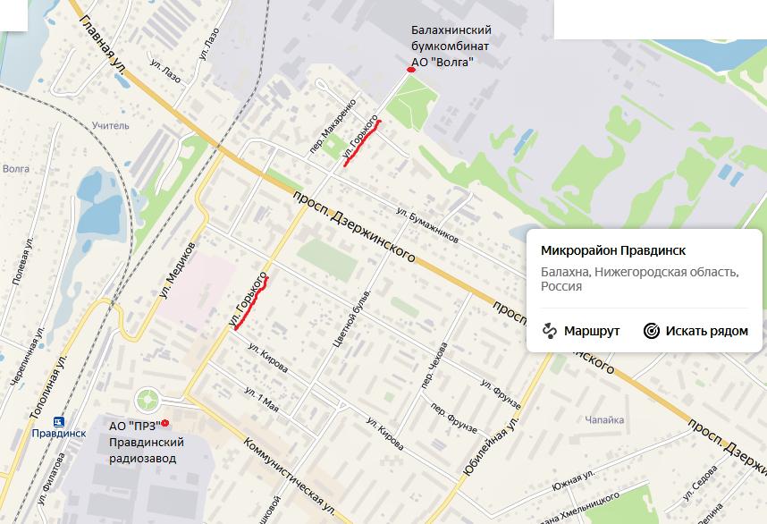 Улица Горького на карте Балахны.