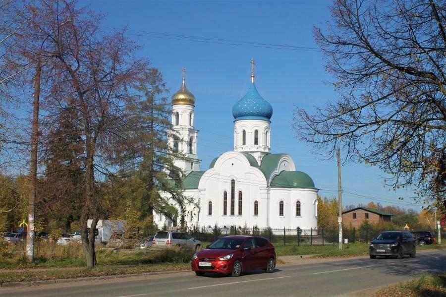 Церковь Троицы Живоначальной.