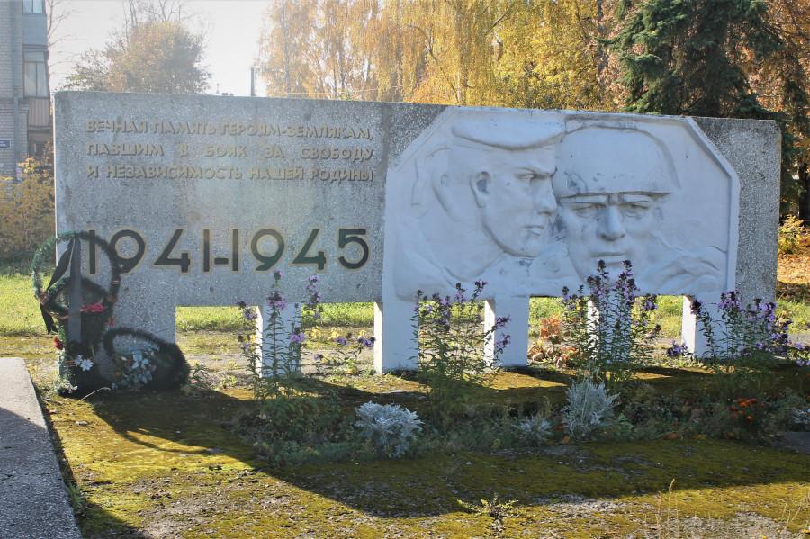 Мемориал воинам, погибшим в Великую Отечественную.