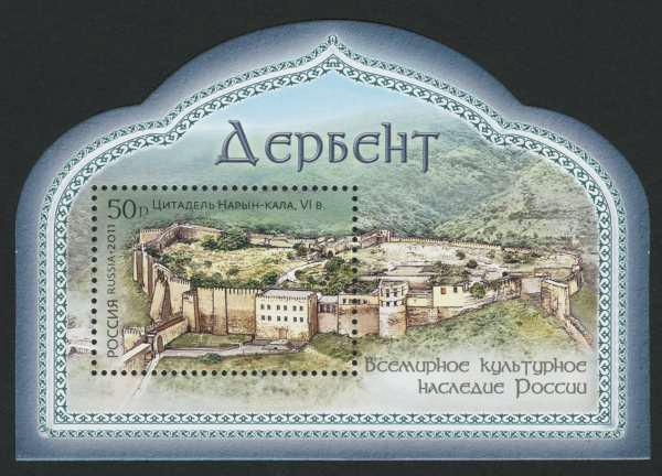 Stamps_of_Russia,_2011-1518-1suvenir
