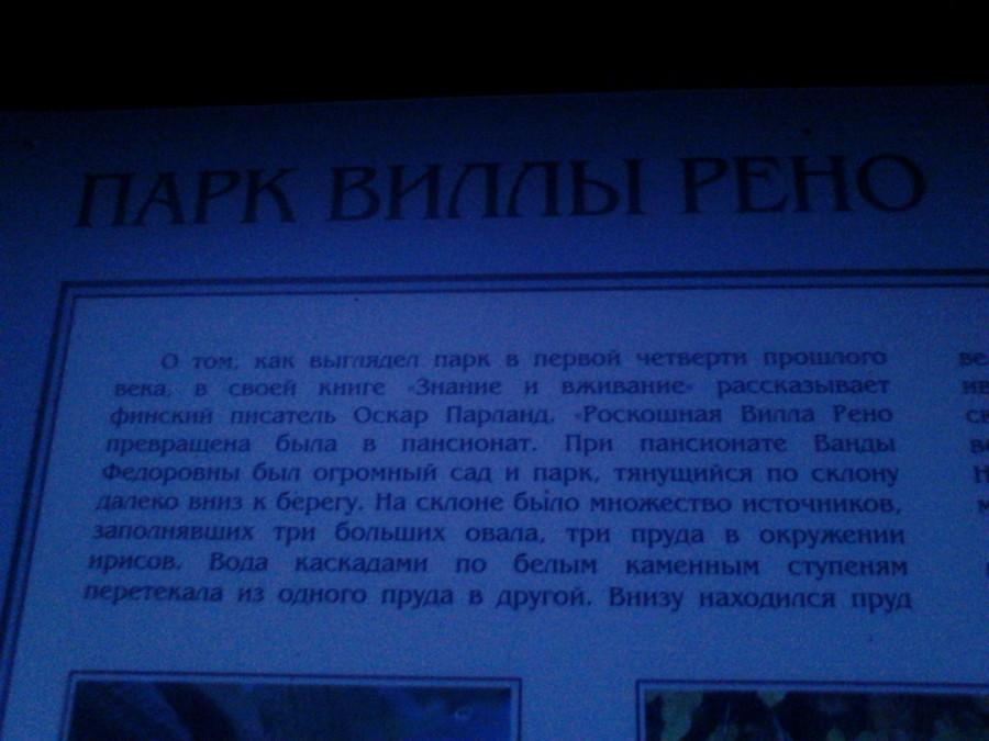 IMG_20141216_161619
