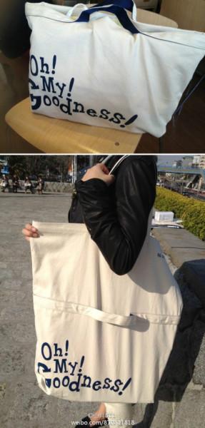 OMG-bag