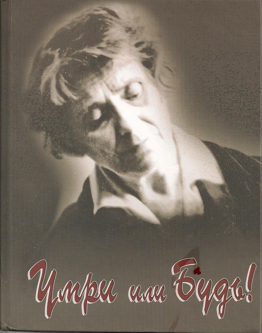 IV Международный конкурс пианистов памяти Веры Лотар-Шевченк…