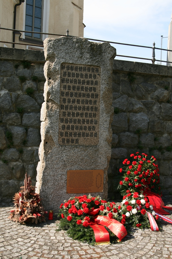 Памятник погибшим мюльфиртельская охота