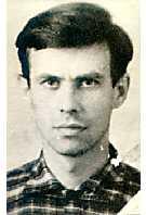 Юрий Галансков
