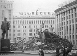 Груда мусора на месте театра Современник 1974