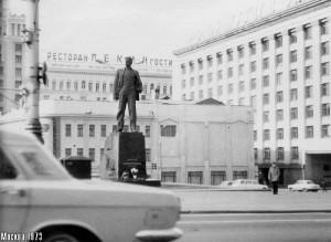 Театр Современник на пл.Маяковского1973