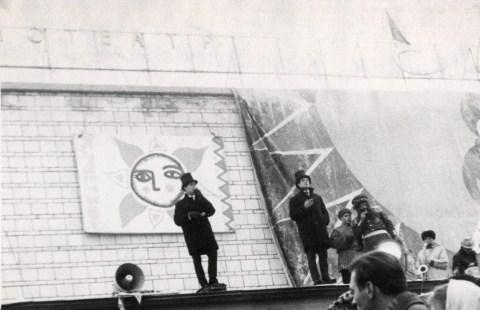 1967.Слева направо А. Мамлин, В. Благовидов, А. Хуторецкий, Б. Половников. (Фото из коллекции А. Б. Хуторецкого).