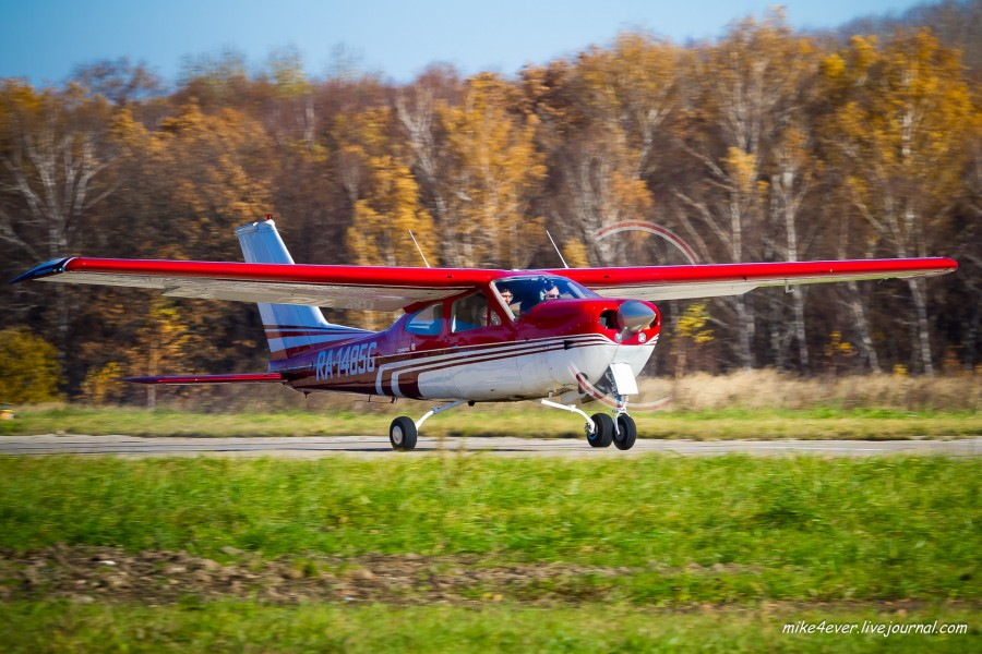 Cessna 177RG
