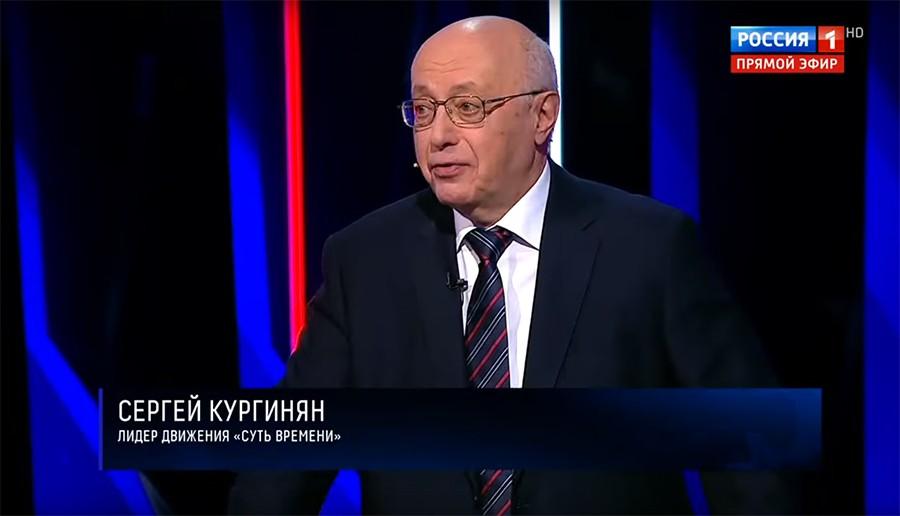 Сергей Кургинян в передаче «Воскресный вечер с Владимиром Соловьевым»