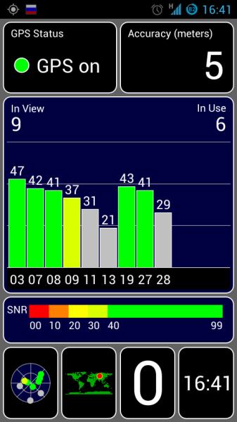 Screenshot_2014-05-14-16-41-38