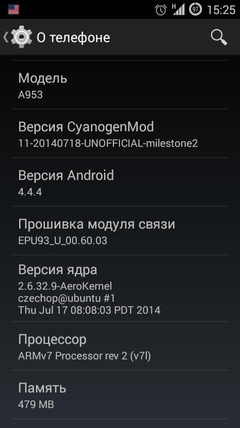 Screenshot_2014-08-09-15-25-29