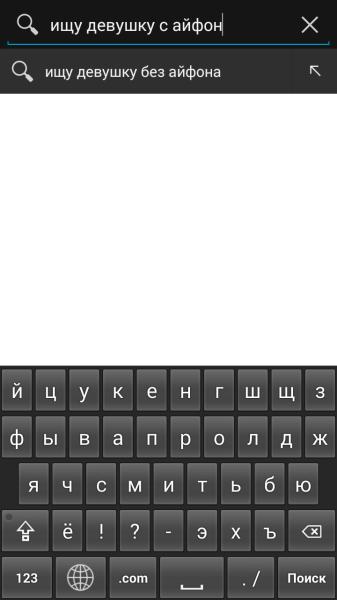Screenshot_2014-09-21-14-01-00