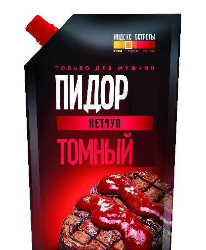 пидор_томный