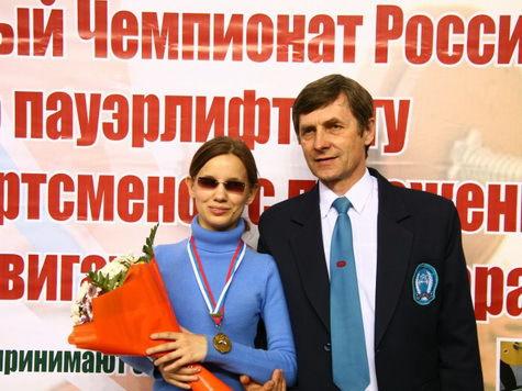 спириденко 1