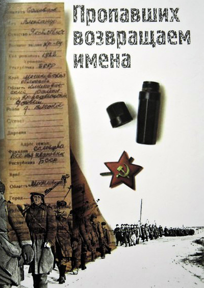 шипунов 1