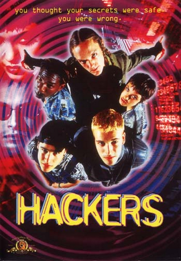 Фильм хакеры