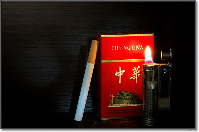 говорим он, китайские сигареты фото это женская