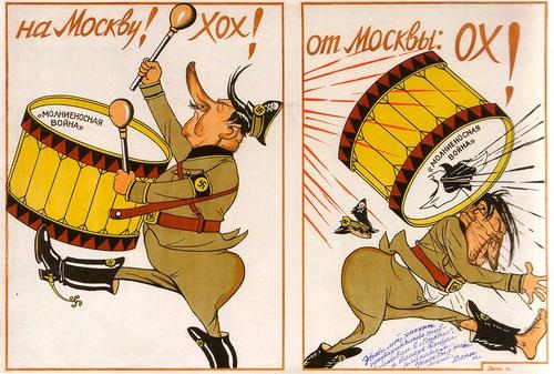 Битва за Москву карикатура