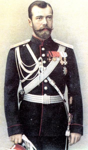 Николай II святой