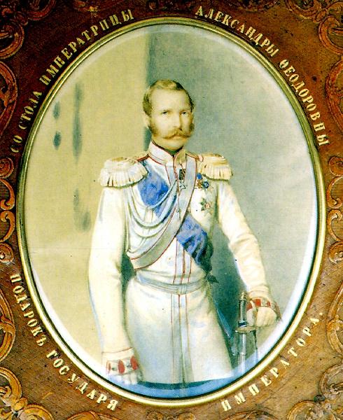 Александр II императором