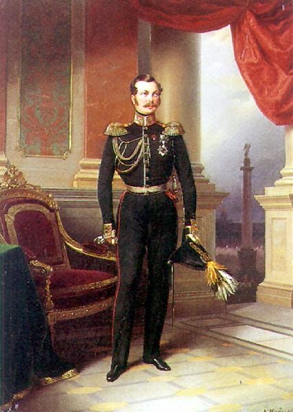 Александр II цесаревичем