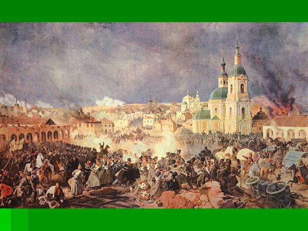 Сражение под Вязьмой