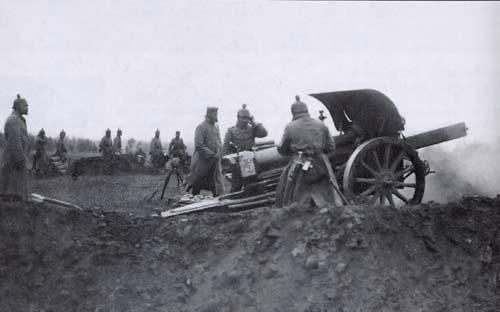 Немецкая артиллерия ведёт огонь