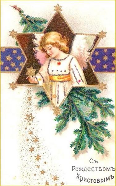 Ангел с ёлкой