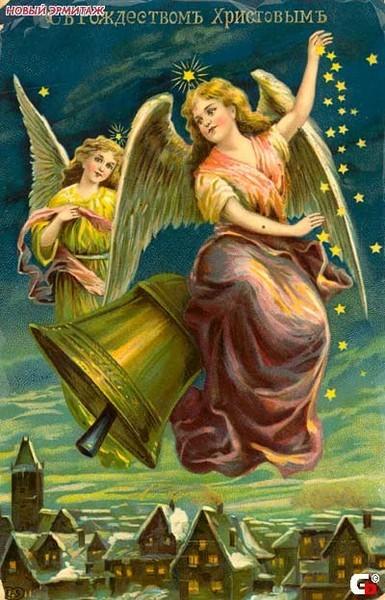 Ангелы с колоколом