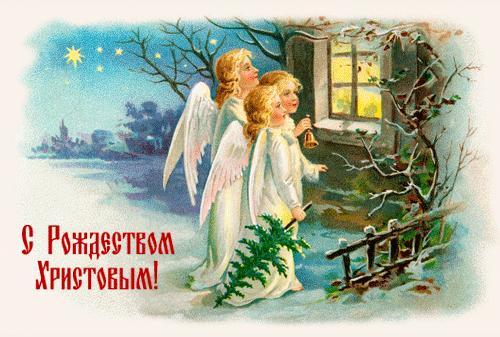 Ангелы Христославы