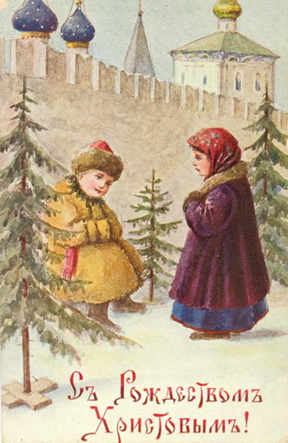 Дети и ёлкам у монастырских стен