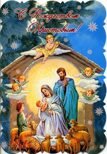 Святое семейство с ангелами