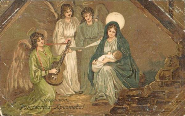 Ангел с гитарой и Святое Семейство