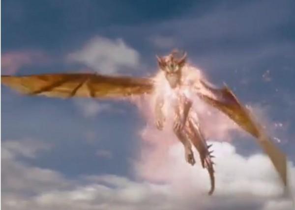 Пылающий дракон