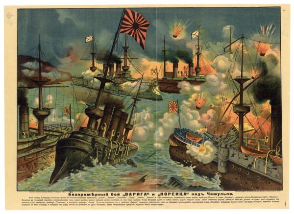 Бой у Чемульпо картинка 1904 года