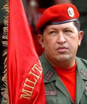 Чавес под знаменем