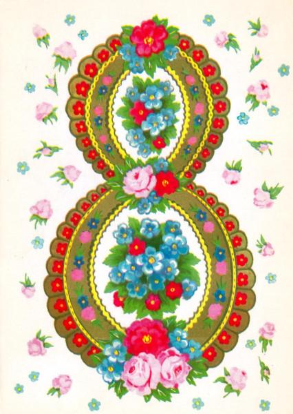 Восьмерка из цветов