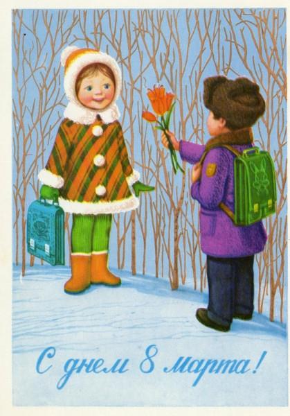 Очень трогательная открытка из советского прошлого