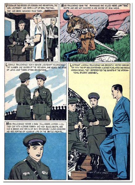 Комиксы про Людмилу Павличенко
