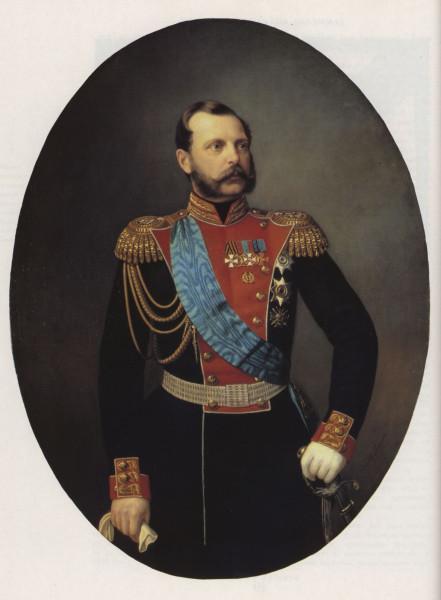 Александр Второй в преображенском мундире
