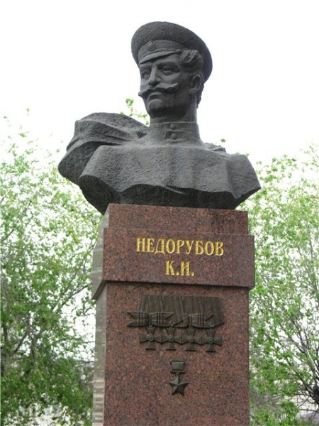 Памятник Недорубову