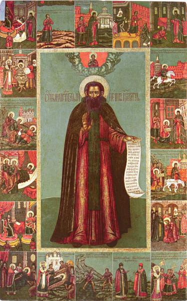 Пётр Ордынский