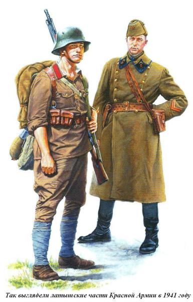 Латышского территориального корпуса пехотинец и артиллерийский офицер 1941