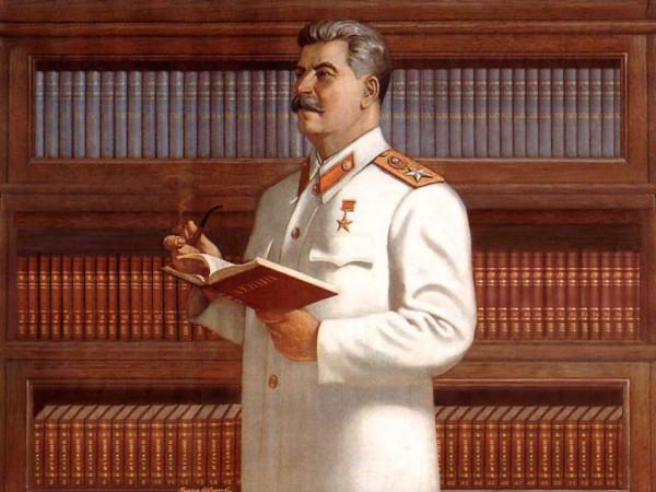 Сталин - книгочей