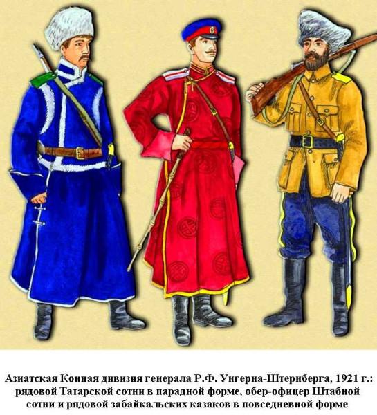 Картинки по запросу Знамя Азиатской конной дивизии