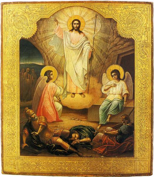 Воскресение Христово и омертвевшая стража