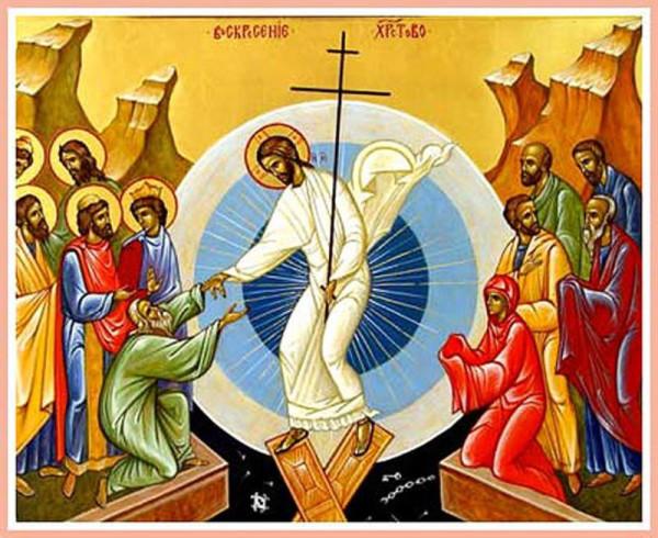 Сошествие Христово во ад - икона