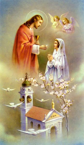 Христос и Магдалина