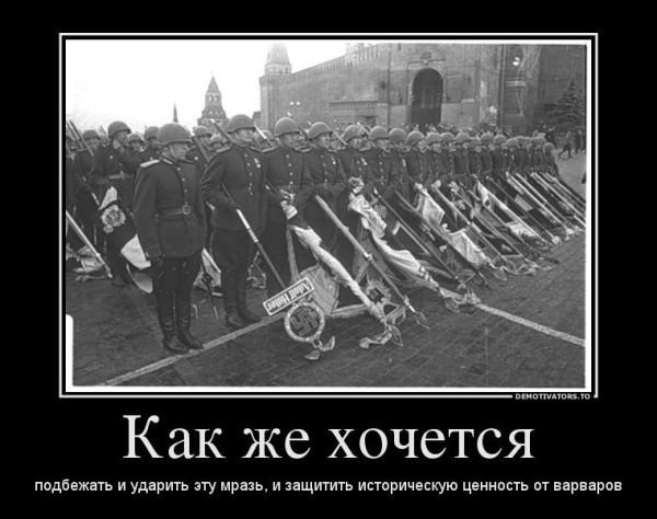 Гнусный демотиватор от Машки Волковой